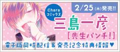 banner1602_03.jpg
